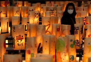 A memorial in Koriyama, Japan, on Saturday (March 10, 2012) was one of many to mark the March 11, 2011, quake and tsunami.