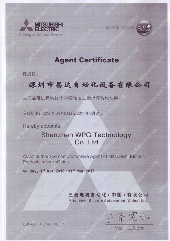 Mitsubishi Agent Certificate.jpg